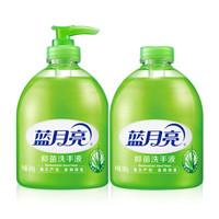 蓝月亮 芦荟抑菌洗手液套装 (洗手液 500g+补充装500g)