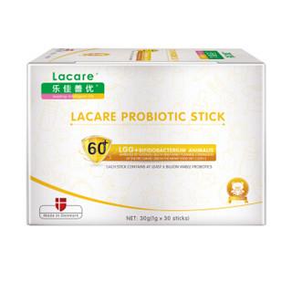 乐佳善优(Lacare)益生菌婴幼儿童丹麦进口 LGG+BB12益生菌粉30条装
