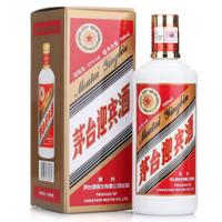 茅台迎宾53度500ml*6(2013版)贵州酱香型高度白酒整箱