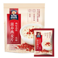 桂格滋养燕麦片枸杞高铁40克*12包 *3件