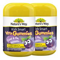 佳思敏nature's way增强免疫力复合维生素儿童软糖 澳洲进口60粒/瓶*2瓶 *2件