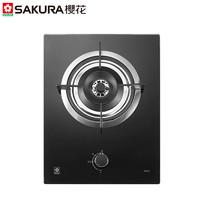 樱花(SAKURA)G8201燃气灶 单灶煤气灶 台嵌两用灶 黑晶玻璃面板 4.2KW(天然气)