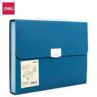 deli 得力 72593 13格A4手提风琴包多层文件夹 浅蓝 *9件