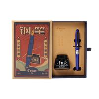 PILOT 百乐 FP-78G 钢笔 复古礼盒套装 F尖
