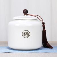 顶梵 羊脂玉白瓷茶叶罐 350g