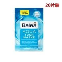 Balea 芭乐雅 AQUA水凝系列 水凝补水保湿面膜 20片