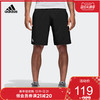 adidas ADVANTAGE SHORT 男装 网球短裤 B45800
