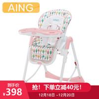 爱音(Aing) 多功能便携儿童餐椅 *2件