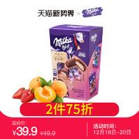 Milka妙卡奥利奥水果牛奶夹心巧克力礼物盒装180g *2件