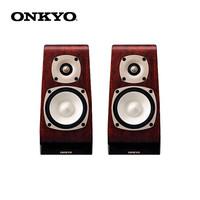 安桥D-TK10 纯手工无源Hi-FI书架箱 发烧音响 扬声器 日本原产进口2.0声道立体声音箱