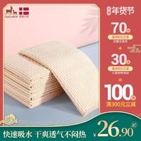 隔尿垫婴儿防水可洗大号超大宝宝床单彩棉水洗尿垫秋冬透气姨妈垫