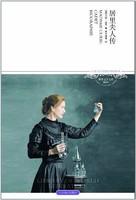 《居里夫人传》Kindle电子书