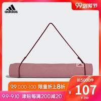 adidas 阿迪达斯 CD6291 男女训练瑜伽垫