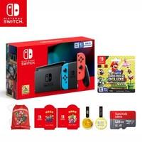 任天堂 Nintendo Switch 国行续航增强版 红蓝主机 马力欧实体卡特惠套装128G内存卡
