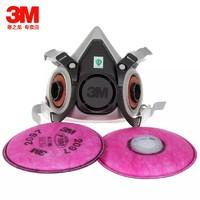 3M 6200+2097防尘面具套装