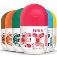 Orion 好丽友 EX 糖果 无糖 6种口味 口香糖 240g/盒 *5件