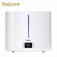 亚都(YADU)加湿器UV杀菌华为智慧生活互联 母婴空气加湿器SC700-SK071PRO(Hi)