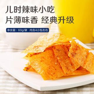 良品铺子麻辣豆皮巧豆皮 童年辣片 儿时怀旧休闲零食小吃素食辣条味零食香辣味60g