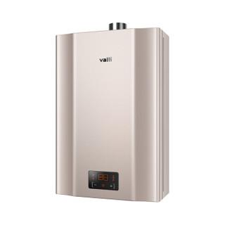 华帝(VATTI)燃气热水器(天然气) 12升 分段控温燃烧 智能断电记忆 防冻保护 SJ1-12