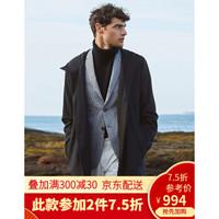 威可多VICUTU男士大衣深灰色连帽大衣男中长款修身羊毛外套男VRS88341552 黑色 175/92A/L *2件