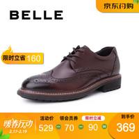 BELLE/百丽春秋商场同款牛皮系带布洛克商务休闲皮鞋男士皮鞋B7202DM8 啡色 40