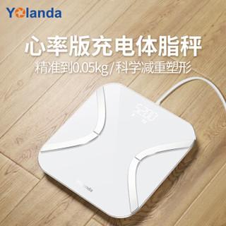 Yolanda 心率体脂秤 支持华为智能家居 健康电子秤 体重秤精准家用 微信小程序便捷测量 蓝牙APP控制 充电款