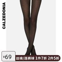 CALZEDONIA女士秋冬新品时尚图案连裤袜MODC1539 4447 *2件