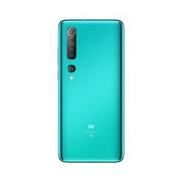 MI 小米 10 5G智能手机 12GB+256GB