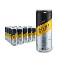 限华南 : 怡泉 Schweppes  苏打水 330ml*24罐