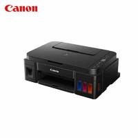 Canon 佳能 G2810 加墨式彩色打印一体机
