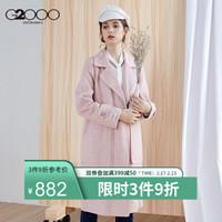 G2000商场同款毛呢长款外套女秋冬韩版纯色羊毛风衣优雅冬季大衣98721303 粉红色/24 160/80A/S *3件