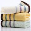 金号毛巾家纺 纯棉条纹系列强吸水洗脸毛巾 三条装76*33.5cm 大毛巾 米色+黄色+绿色