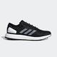 21日0点:adidas 阿迪达斯 PureBOOST 2.0 男子跑步鞋 277 元包邮(用券,前1小时)