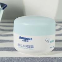 Anmous 安慕斯 婴儿水润面霜 30g *2件