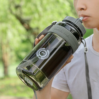Zoikou/象扣   大容量便携运动水杯