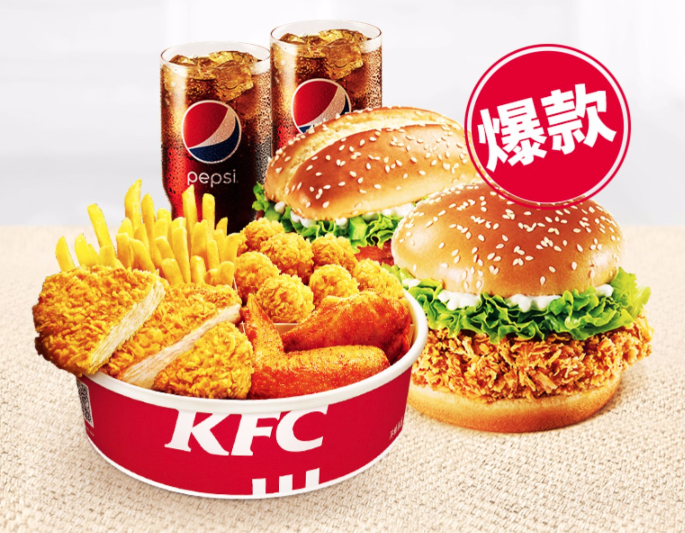 KFC 肯德基 Y78-WOW双堡套餐 单次券