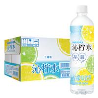 三得利(Suntory) 沁柠水550ml*15瓶 *2件
