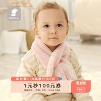 威尔贝鲁 儿童围巾
