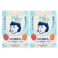 日本石泽研究所毛孔抚子补水保湿大米面膜收紧毛孔2袋20P舒缓锁水
