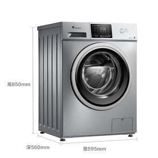 LittleSwan 小天鹅 净立方系列 TD100V21DS5 洗烘一体机 10kg 银色