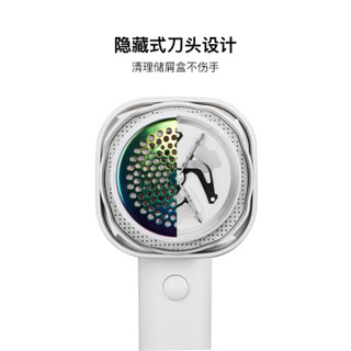 韩国大宇(DAEWOO)毛球修剪器剃毛器衣服充电式去球器剃毛机除毛器脱毛器家用去毛机剪毛器M1-MAX  白色