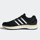 adidas 阿迪达斯 Falcon Elite 3 男款跑鞋 176元包邮(0-1点)