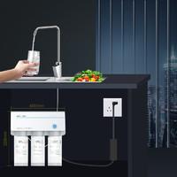 Angel 安吉尔 家用直饮A6pro厨房纯水机自来水过滤器净水机反渗透