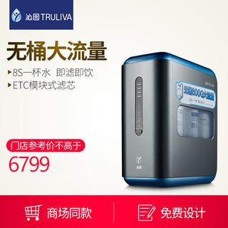 QINYUAN 沁园 家用直饮厨房过滤600G RO纯水机KRL5806