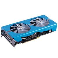 蓝宝石RX590极光版加电源套餐 RX590极光版+TT 650W电源
