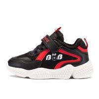 BoBDoG 巴布豆 3870 冬季保暖运动鞋 25 黑红色