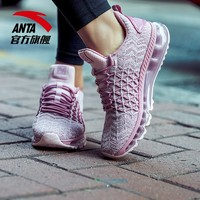 ANTA/ 安踏 92745506 女士气垫运动鞋