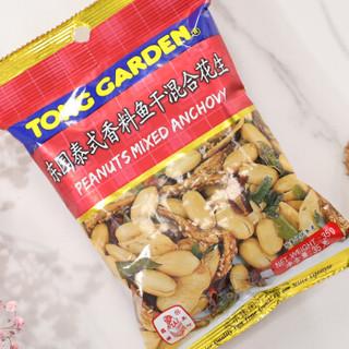 泰国进口 东园(TONG GARDEN) 每日坚果 泰式香料鱼干混合花生 35g*6袋