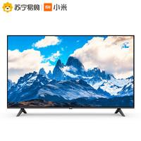 MI 小米 E65A 65英寸 4K 液晶电视