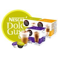 Dolce Gusto 雀巢多趣酷思 花式咖啡胶囊 经典组合3盒装 (卡布奇诺+拿铁+摩卡)